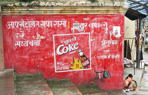 Local coke ad