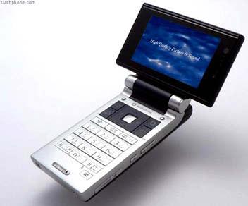Sharp_mobile_phone