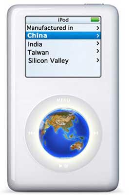 Global ipod